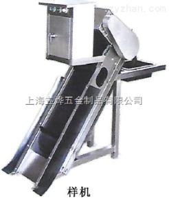 BS-3*5餐饮油水分离器机械格栅机,隔油器除渣机,栏污栏渣机