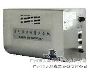 空氣殺菌消毒凈化機