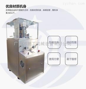ZP-5.7.9B片劑成型壓片機制藥壓片機 旋轉式壓片機