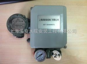 EP-4122電氣閥門定位器