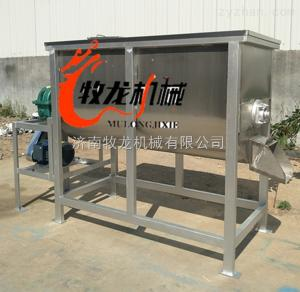1000型牧龙机械1000型不锈钢粉体搅拌机干粉粉体搅拌机耐腐蚀的搅拌机