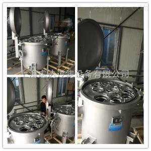 LDDL-KK802-DN200垂直快开袋式过滤器