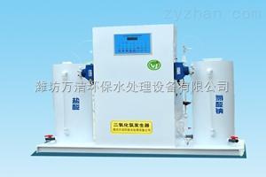 wj-1000二氧化氯發生器廠家
