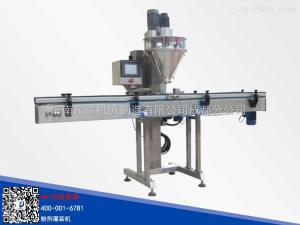 加工定制東泰機械廠家保質多用型全自動粉體灌裝機