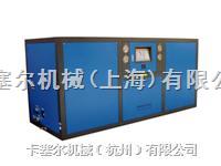 KSW系列工業冷水機組