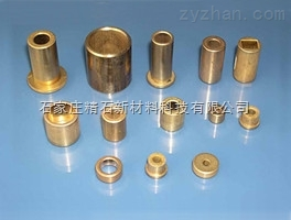 精石铜基粉末冶金结构零件