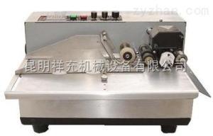 昆明祥充380F標準版磨輪打碼機