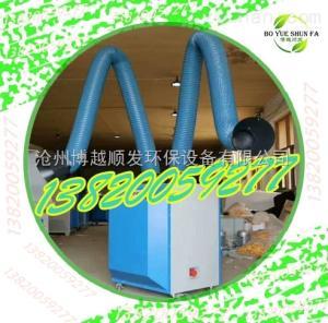 BY-1500單臂焊煙凈化器移動式焊接煙霧粉塵凈化器車間粉塵除塵器天津供應W