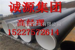 環氧煤瀝青防腐螺旋鋼管生產廠家