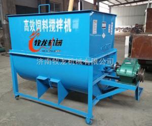 500型廠家直銷草粉拌草機花土攪拌設備加工定制