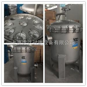 LDDL-9P2S高壓多袋式過濾器