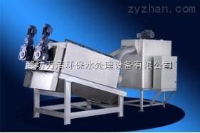 WJDL-202污泥處理Z好的解決方法是選用疊螺污泥脫水機