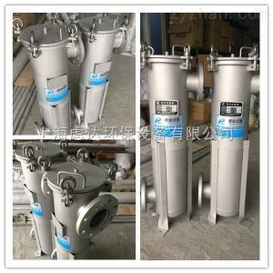 LDDL-1P1S平蓋單袋式過濾器