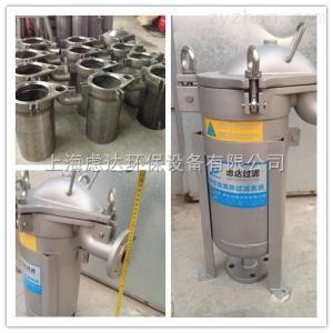 LDDLS-1P1S高壓龜背袋式過濾器