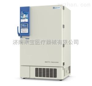DW-HL858S中科美菱-86度超低溫冰箱價格