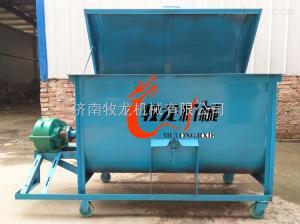 200型黑龍江牧龍食用菌養殖拌料機一機多用拌草機