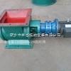 DN300碳酸鈣粉卸料器