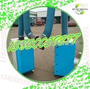 BY-1500单臂焊烟净化器移动式焊接烟雾粉尘净化器供应大连