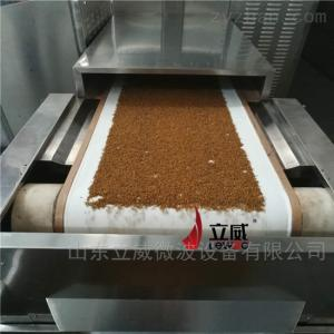 LW-100HMV燕麦片干燥设备