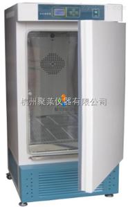 MJX-1250山西霉菌培养箱MJX-1250