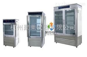 MJX-1000SMJX-1000S霉菌培养箱细菌培养操作