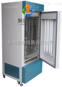 HWS-1500重慶恒溫恒濕培養箱HWS-1500