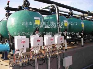 AGF48阿科A.G.F球形淺層砂濾器,超濾前置保護過濾器