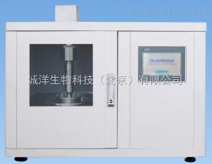 CHSJ-I多功能恒溫超聲波萃取機