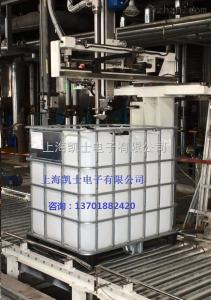 IBC噸桶全自動灌裝機