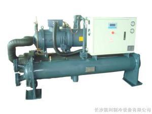 KRS-000WL半密闭螺杆式低温冷水机(出水温度-25度)
