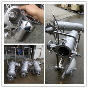 LDDLS-1P2S-DN50龜背袋式過濾器廠家