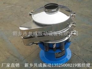 GC氧化鋁振動篩分過濾機