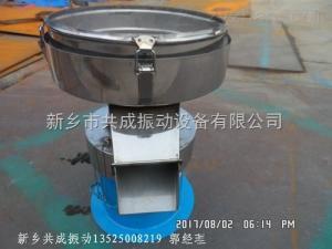 450型過濾篩分機