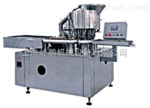Y-KGZ5-25ml口服液灌軋蓋機簡介