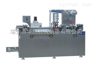 DPB-140铝塑泡罩包装机