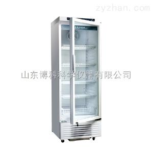 中科美菱立式醫用冷藏柜260L