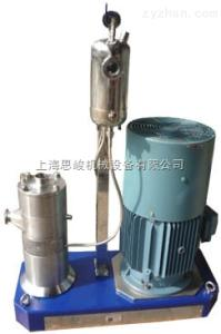 GRS2000/4環保型鉆井液用潤滑劑乳化機