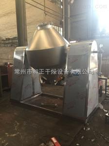 SZG-2000L青霉素專用干燥設備