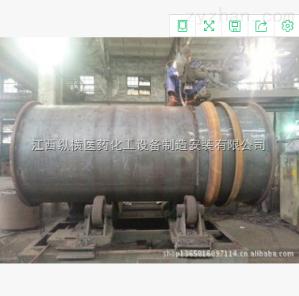 不銹鋼臥式儲罐供應優質儲罐,江西儲罐,量大從優質量可靠