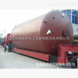 DX-7廠家供應不銹鋼運輸儲罐
