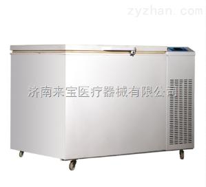 DW-50W300澳柯瑪(AUCMA)-50度低溫冷柜