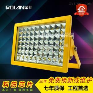 侧壁式安装LED防爆投光灯 方形150W加油站防爆灯