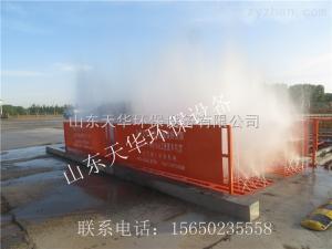 TH-100T煤场洗车机 长治煤矿用洗轮机价格