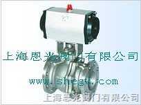 GB标准气动球阀 Q641 GB标准气动球阀 Q641