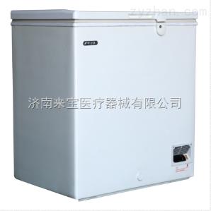 DW-25W147澳柯瑪(AUCMA)-25度低溫冷柜