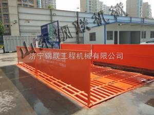 gl-100t聊城安裝工地洗車機設備的生產廠家洗車平臺樣式