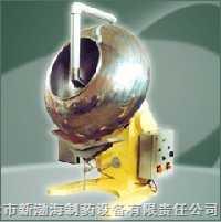BY-1000/800供应用于制药行业中药丸片剂糖衣生产之饽芥式糖衣机