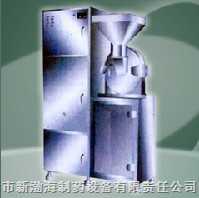 WSX供应WSX型水冷式吸尘粉碎机组