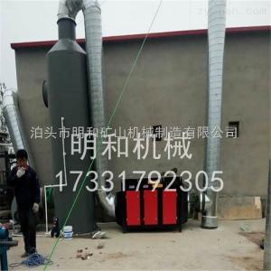VOC光氧催化废气净化器废气处理克星