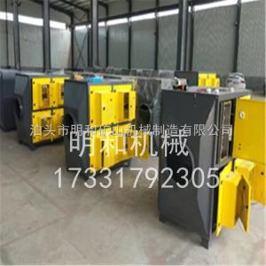 明和光氧废气处理设备使用说明